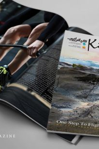 Kish-Air-Dey-205x308 Magazine - KishAir - 95-10