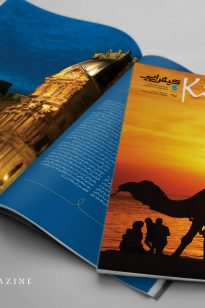 Magazine – KishAir – 95-7