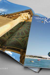 Kish-Air-Mordad-205x308 Magazine - KishAir - 95-5