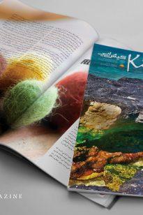 Magazine – KishAir – 95-6