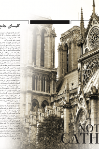 Screen-Shot-2019-04-14-at-10.12.09-AM-205x308 Magazine - KishAir - 95-9