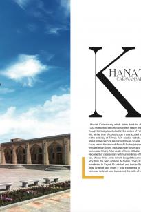 Screen-Shot-2019-04-14-at-10.13.23-AM-205x308 Magazine - KishAir - 95-9