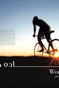 Screen-Shot-2019-04-16-at-10.03.29-AM-205x308 Magazine - KishAir - 95-7