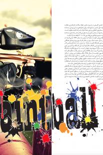Screen-Shot-2019-04-16-at-10.03.36-AM-205x308 Magazine - KishAir - 95-7