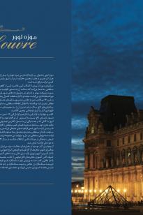 Screen-Shot-2019-04-16-at-10.03.46-AM-205x308 Magazine - KishAir - 95-7
