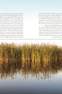 Screen-Shot-2019-04-16-at-10.34.01-AM-205x308 Magazine - KishAir - 95-6