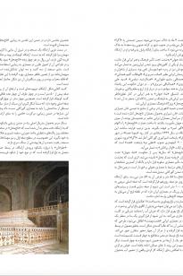Screen-Shot-2019-04-16-at-10.35.29-AM-205x308 Magazine - KishAir - 95-6