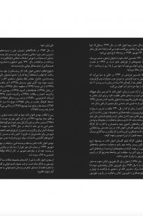Screen-Shot-2019-04-16-at-10.35.39-AM-205x308 Magazine - KishAir - 95-6