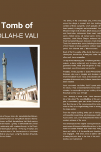 Screen-Shot-2019-04-16-at-10.36.03-AM-205x308 Magazine - KishAir - 95-6