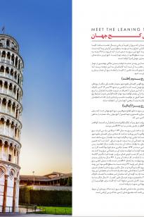 Screen-Shot-2019-04-16-at-12.23.08-PM-205x308 Magazine - KishAir - 95-5