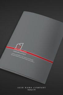 Catalogue – AzinNama – 1390