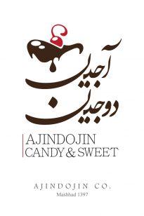 Logo-AjinDojin-205x308 Logo - AjinDojin - 1397