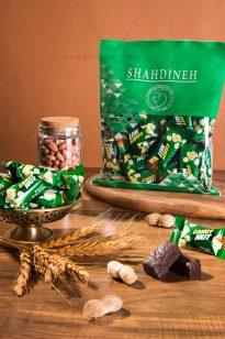 Shahdine-2-Green-205x308 Photo Packing - Shahdine - 1398