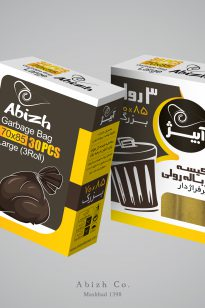 Packing-Abizh-Y-205x308 Packing - Abizh - 1398