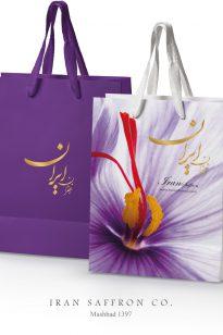 Shopping-Bag-Iran-1-205x308 Shopping Bag - IranSaffron - 1397