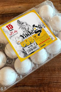 Label – Yadegg – 1399